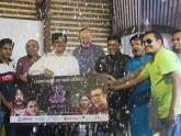 কুসংস্কারবিরোধী ওয়েব সিরিজ 'জাল ভেজাল'