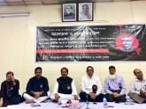 'বিএনপি-জামায়াত বিষধর সাপ, তাদের সমাজ থেকে বিচ্ছিন্ন করতে হবে'