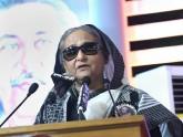 'বাকশাল গঠনের মাধ্যমে বঙ্গবন্ধু অর্থনৈতিক মুক্তির ডাক দিয়েছিলেন'