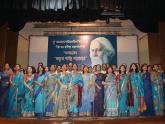 বাইশে শ্রাবণ স্মরণে 'সমুখে শান্তি পারাবার'