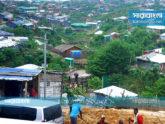 'রোহিঙ্গা সংকট সমাধানে ১০ বছরের পরিকল্পনা নিয়ে এগুতে হবে'