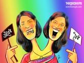 আজকের কার্টুন: রুমিন ফারহানার 'চিঠি বৈধ, সরকার অবৈধ'