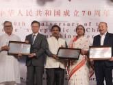 সেরা সংগঠনের পুরস্কার পেলো শিল্পকলা একাডেমি