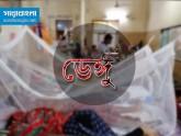 শীতেও হাসপাতালে ভর্তি হচ্ছে ডেঙ্গু আক্রান্ত রোগী