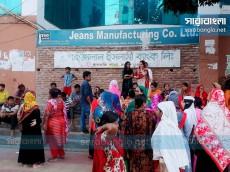 বেতন পেলেন শ্রমিকরা, বন্ধ হয়ে গেল 'জারা জিন্স'