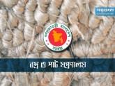 বিজেএমসির পাট কেনা নজরদারি করবে বস্ত্র ও পাট মন্ত্রণালয়