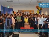 কানাডায় নটরডেম কলেজের প্রাক্তন ছাত্রদের অ্যালামনাই অনুষ্ঠিত