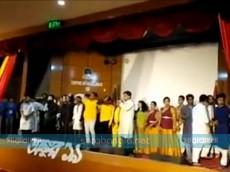 এমআইএসটিতে ঢাবির ২ শিক্ষার্থীর সঙ্গে 'অশালীন আচরণ'র অভিযোগ