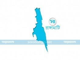 রাঙামাটিতে 'ইউপিডিএফ কর্মী'কে গুলি করে হত্যা