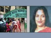 ছেলেধরা গুজবে রেনুকে হত্যা, ২৭ অক্টোবর মামলার প্রতিবেদন