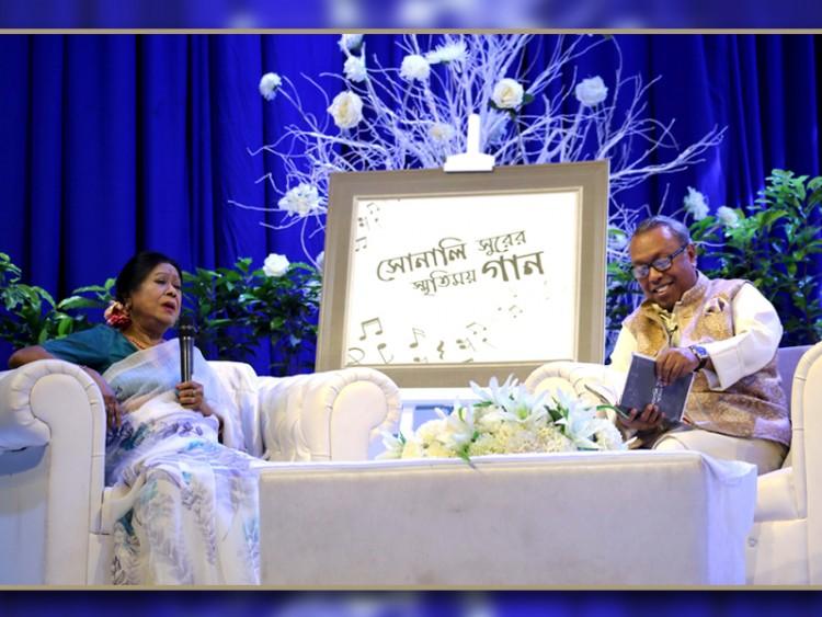 গানের অনুষ্ঠান উপস্থাপনায় শাইখ সিরাজ