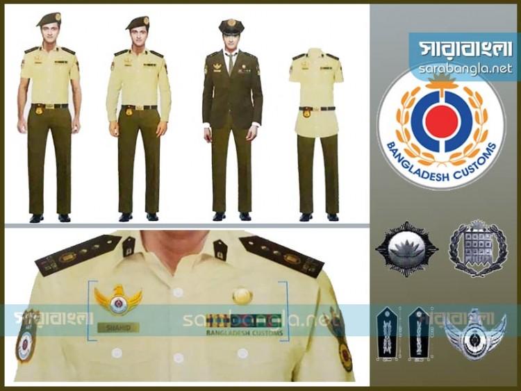 vat uniform