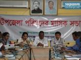'ঐক্যবদ্ধ কাজের মাধ্যমেই রূপগঞ্জের উন্নয়ন সম্ভব'