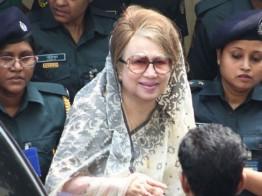 আপিলে খালেদার জামিন শুনানি ২৫ নভেম্বর