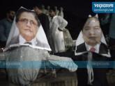 'চিরকুট দেওয়া' ঢাবি উপাচার্য ও ডিনের কুশপুত্তলিকা দাহ