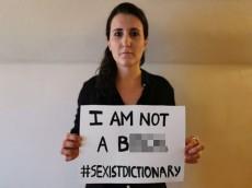 অক্সফোর্ড ডিকশনারিতে 'নারী'র অবমাননা: প্রতিবাদে ৩০ হাজার অভিযোগ