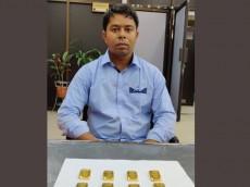 শাহজালালে৫০ লাখ টাকারসোনার বার উদ্ধার