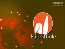 ডিজিটাল বিশ্বে বাংলাদেশের প্রতিনিধিত্ব করছে র্যাবিটহোল