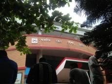 রোহিঙ্গাদের হাতে এনআইডি: ইসির ৪ কর্মী পুলিশ হেফাজতে