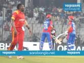জিম্বাবুয়েকে ১৫৬ রানের জয়ের লক্ষ্য দিয়েছে আফগানিস্তান