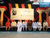 'ধর্মে-ধর্মে সংঘাত এড়াতে প্রয়োজন মহাত্মা গান্ধীর জীবনদর্শন'