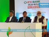 'অর্থনৈতিক প্রবৃদ্ধি অর্জনে ভূমিকা রাখছে ক্ষুদ্র উদ্যোক্তারা'