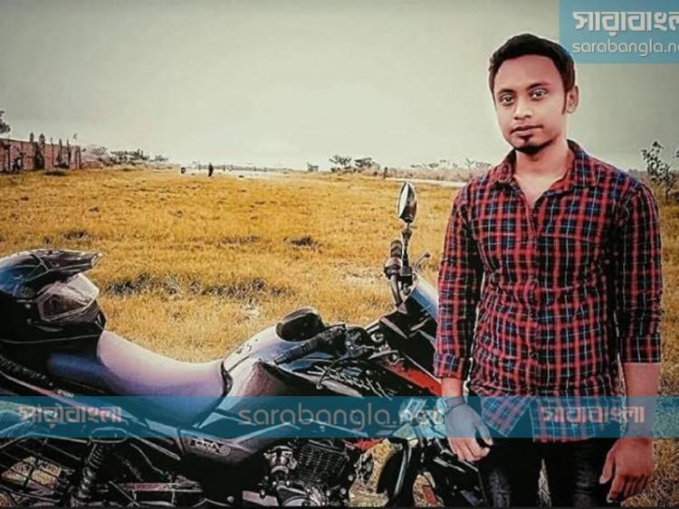 সড়ক দুর্ঘটনায় আহসানউল্লাহ বিশ্ববিদ্যালয় শিক্ষার্থীর মৃত্যু