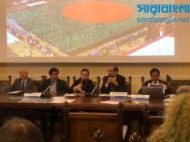 বাংলাদেশ দূতাবাসের উদ্যোগে কালিয়ারিতে বাণিজ্যিক সেমিনার