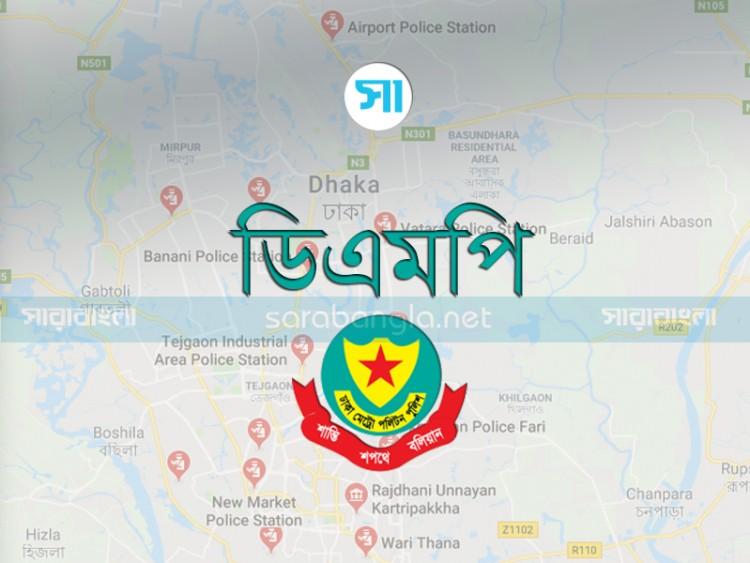 ডিএমপি'র ৮ থানার ওসি রদবদল