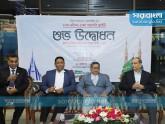 ঢাকা-মদিনা-ঢাকা রুটে বিমানের নতুন ফ্লাইট উদ্বোধন
