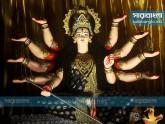 দেবীর বোধনের মধ্য দিয়ে শুরু হচ্ছে শারদীয় দুর্গোৎসব