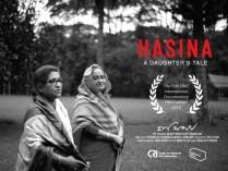 এশিয়ান চলচ্চিত্র উৎসবে 'হাসিনা: এ ডটারস টেল'