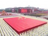 চীনের ৭০তম জাতীয় দিবসে বর্ণাঢ্য আয়োজন
