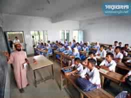 শিক্ষা প্রতিষ্ঠানও বন্ধ ২৫ এপ্রিল পর্যন্ত