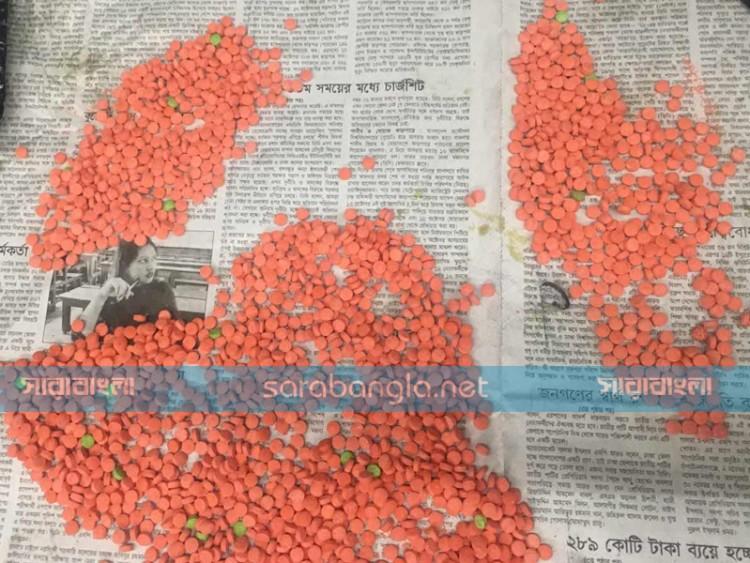 চট্টগ্রামে ২ লাখ ৬৫ হাজার পিস ইয়াবাসহ গ্রেফতার ৩