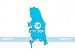 বান্দরবানে বন্য হাতির আক্রমণে বৃদ্ধার মৃত্যু