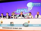 বঙ্গবন্ধু বিপিএল ক্রিকেটার্স ড্রাফট দেখুন LIVE