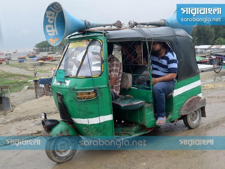 ৫০ হাজার মানুষকে নিরাপদ আশ্রয়ে নিয়েছে চট্টগ্রাম জেলা প্রশাসন