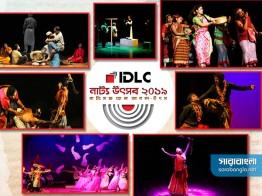 শিল্পকলায় আইডিএলসি'র ৫দিনব্যাপী নাট্য উৎসব