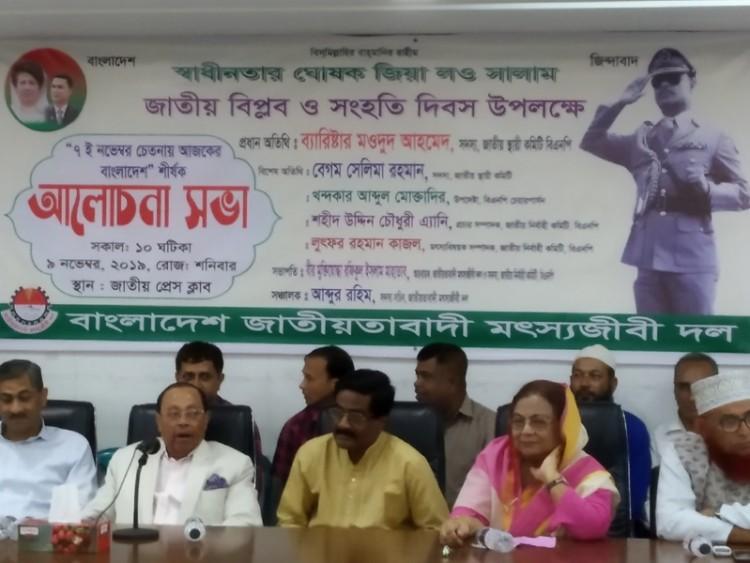 'সরকার নাকি উন্নয়নের রোল মডেল, শুনতে ভালোই লাগে'