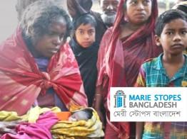 নরসিংদীতে নবজাতক চুরির ঘটনায় মেরী স্টোপস দায়ী নয়: পুলিশ