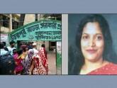 ছেলেধরা গুজবে রেনুকে হত্যা, ২৪ ডিসেম্বর মামলার প্রতিবেদন
