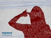 এসএসসি'তে জিপিএ-৫ না পেয়ে শরীয়তপুর ও ময়মনসিংহে আত্মহত্যা