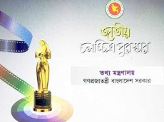 ৮ ডিসেম্বর জাতীয় চলচ্চিত্র পুরস্কার প্রদান করবেন প্রধানমন্ত্রী