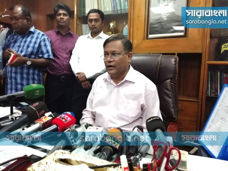 'রাজনৈতিক স্ট্যান্টবাজি করতেই প্রধানমন্ত্রী বরাবর বিএনপির চিঠি'