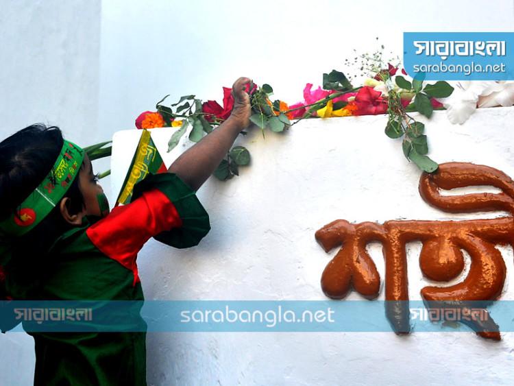 শহীদ মিনারে ফুলেল শ্রদ্ধা, 'জয় বাংলা'স্লোগানে মুখর বিজয় র্যালি