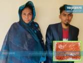 চট্টগ্রামে ইয়াবাসহ মা-ছেলে গ্রেফতার