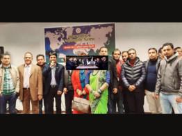 ইতালিতে বাংলাদেশ দূতাবাসের আয়োজনে আন্তর্জাতিক অভিবাসী দিবস পালিত