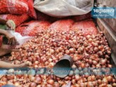 খোলাবাজার থেকে জব্দ টিসিবির ১৭৫ কেজি পেঁয়াজ উঠছে নিলামে