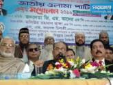 'ক্ষমতায় এলে ইমাম-মোয়াজ্জেমদের বেতন-ভাতার ব্যবস্থা করা হবে'